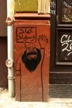 Cairo Headlines (theatre's main entrance)