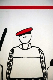 (Detail) Homage to the Egyptian Revolution II, 2011.