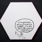 RGB_Hexagonal Canvas_50X45