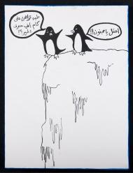 RGB_Penguins_60X45
