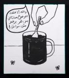 RGB_Tea Conversation_35X40