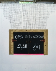 Open this Window/Close this Window