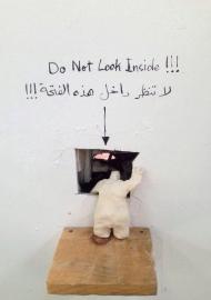 25_do-not-look-02