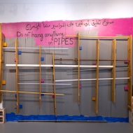 Do Not Hang Anything On Pipes!